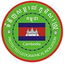 Kampot Pepper Producers Association